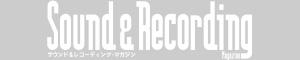 Sound & Recording 2012年11月号