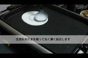 [動画]ホットプレートで広島風お好み焼き作ってみた