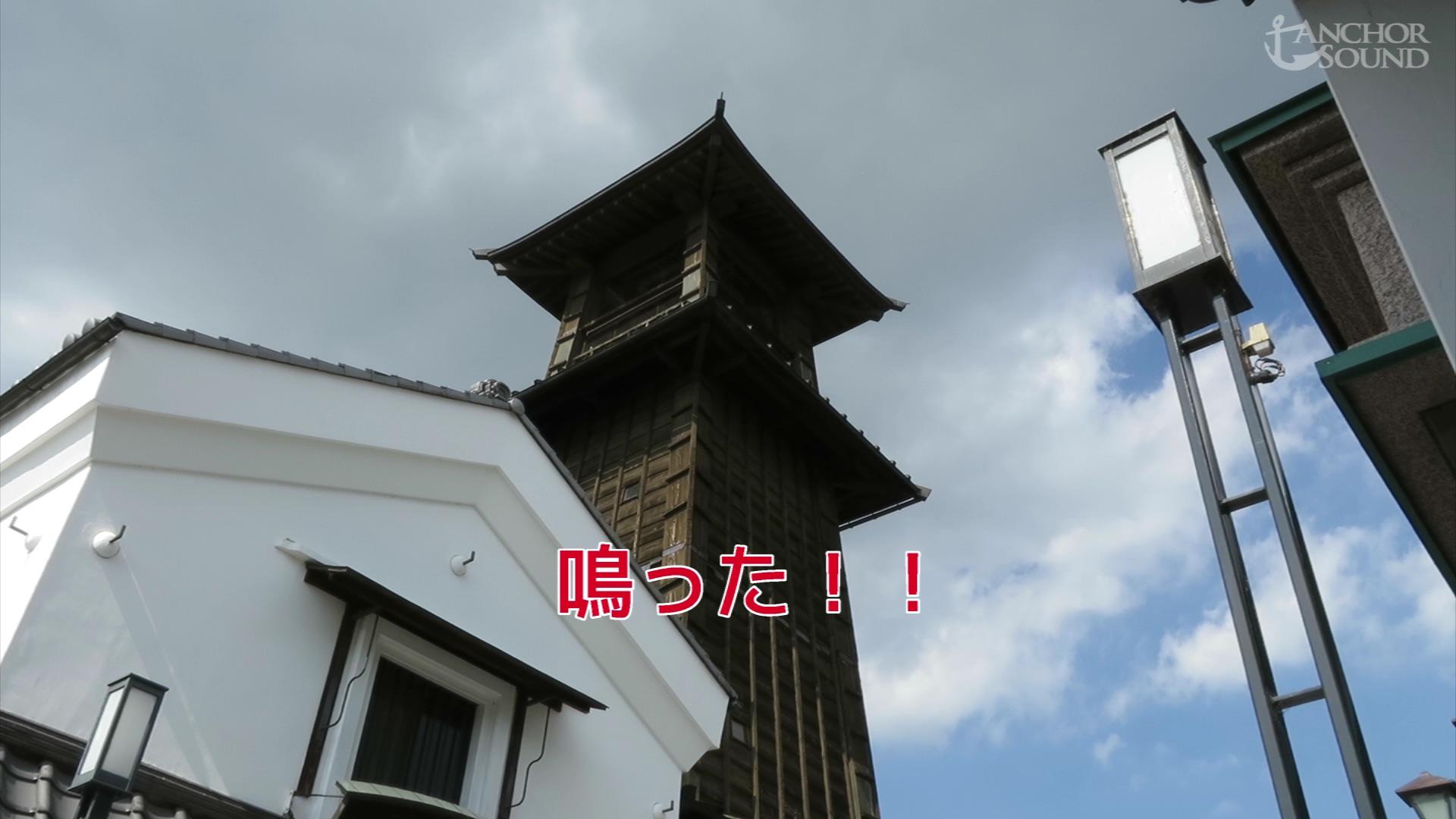 埼玉県川越を散策