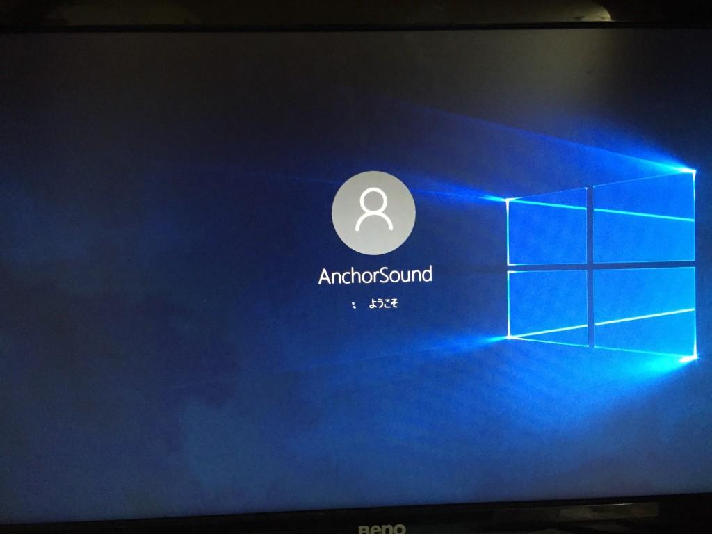 Windows 10をMacmini Late2014にぶっこむ!!